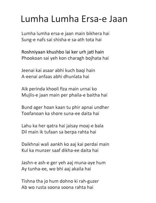 Lumha-Lumha-Ersa-e-Jaan